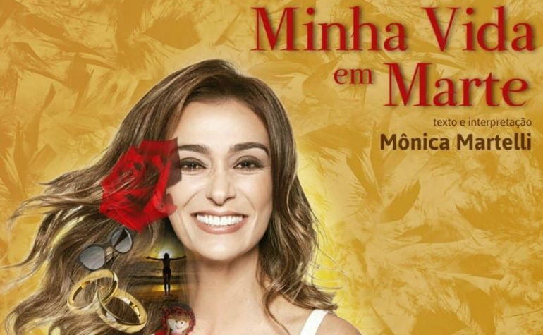 MINHA VIDA EM MARTE | MÔNICA MARTELLI | 18.08